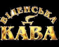 Віденська кава в зернах (Львів)