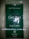Caffe Boasi Gran Crema 1 kg - кофе в зернах