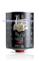 Gimoka Arte 3 кг ж/б - кофе в зернах