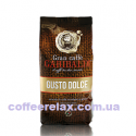 Garibaldi Dolce Aroma 1 kg - кофе в зернах