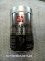ILLY Brazil Monoarabica 250 грамм - кофе в зернах