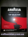 Lavazza Top Selection - капсулы Неспрессо (100 капсул)