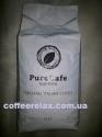 PureCafe Espresso 1 kg - кофе в зернах