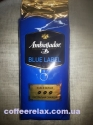 Ambassador Blue Label 1 kg - кофе в зернах