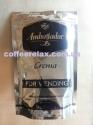 Аmbassador Crema 200 грамм - растворимый кофе