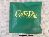 Caffe Poli Verde - кофе в чалдах (100 монодоз)