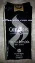 Caffe Boasi Gran Riserva Speciale 1 kg - кофе в зернах