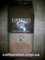 Garibaldi Espresso Bar 1 kg - кофе в зернах