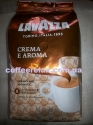 Lavazza Crema Aroma 1 kg (Оригинал) - кофе в зернах