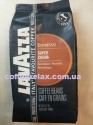Lavazza Super Crema 1 kg (Оригинал) - кофе в зернах