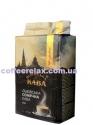 Віденська кава Львівська сонячна 0,2 kg - молотый кофе