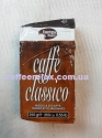 Gimoka Classico 250 грамм - молотый кофе