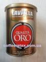 Lavazza Qualita Orо (ж/б) 250 грамм - молотый кофе