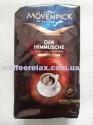 Movenpick Der Himmlische 0,5 kg - кофе в зернах