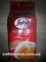 Segafredo Intermezzo 1 kg - кофе в зернах
