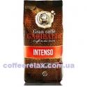 Garibaldi Intenso 1 kg - кофе в зернах