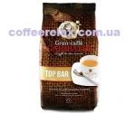 Garibaldi Top Bar 1 kg - кофе в зернах