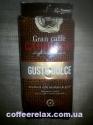 Garibaldi Gusto Dolce 1 kg - кофе в зернах