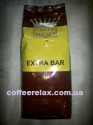 Gemini Caffe Ducale Extrabar 1 kg - кофе в зернах