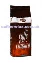 Gimoka Classico 1 kg - кофе в зернах