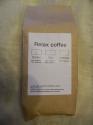Relax Crema 1 kg - кофе в зернах