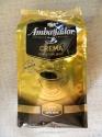 Ambassador Crema 1 kg (Europe) - кофе в зернах