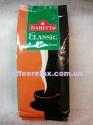 Baritto Classic 1 kg - зерновой кофе
