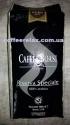 Caffe Boasi Gran Riserva Speciale 1 kg - кава в зернах