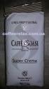 Caffe Boasi Super Crema 1 kg - кофе в зернах