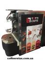 Кофемашина Espresso del Capitano Office Plus VAP - капсульная (типа Blue)