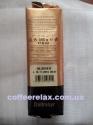 Dallmayr Prodomo 0,5 kg - кофе в зернах