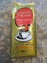 Espresso Italiano Oro 1 kg (Италия) - кофе в зернах