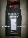 Gemini Espresso Vending 1 kg - кофе в зернах