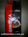 Gimoka Dolcevita 1 kg - кофе в зернах