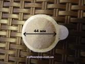 Gemini Decaffeinato - кофе в чалдах без кофеина (100 монодоз)