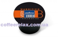 Lavazza Blue Very B Magnifico кофе в капсулах