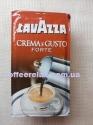 Lavazza Crema eGusto Gusto Forte 250 грамм - молотый кофе