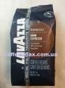 Lavazza Gran Espresso 1 kg (Оригинал) - кофе в зернах