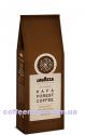Lavazza Kafa 0,5 kg - кофе в зернах
