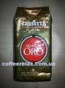 Lavazza Qualita Orо 0,5 kg - кофе в зернах
