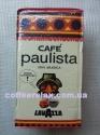 Lavazza Paulista  250 грамм - молотый кофе