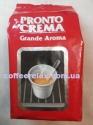 Lavazza Pronto Сrema 1 kg (Оригинал) - кофе в зернах