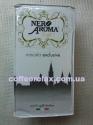 Nero Aroma Exclusive 250 грамм - молотый кофе
