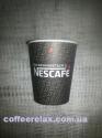 Стаканы бумажные Neskafe 175 мл. (50_штук)