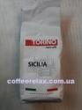 Torino  Sicilia 200 грамм - молотый кофе