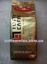 Totti Caffe Supremo 1 kg - кофе в зернах