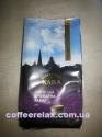 Віденська кава Львівська ароматна 0,2 kg - молотый кофе