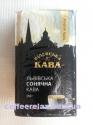 Віденська кава Львівська сонячна 250 грам - молотый кофе