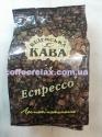 Віденська кава Еспресо+ 0,5 kg - кофе в зернах
