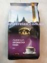 Віденська кава Ароматна 0,25 kg - кофе в зернах